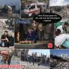 Krans voor Palestijnen